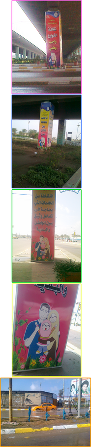 Poster from Iraq