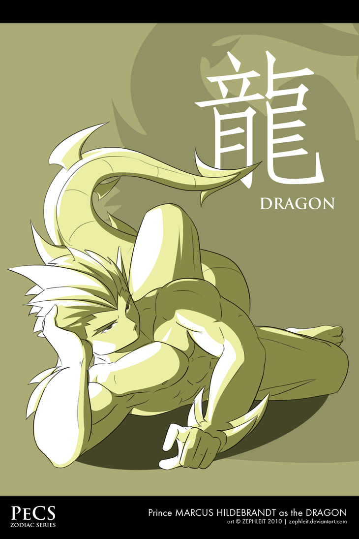 PeCS Zodiac - The Dragon by zephleit