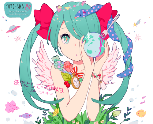 Miku Miku by Momo-Honey
