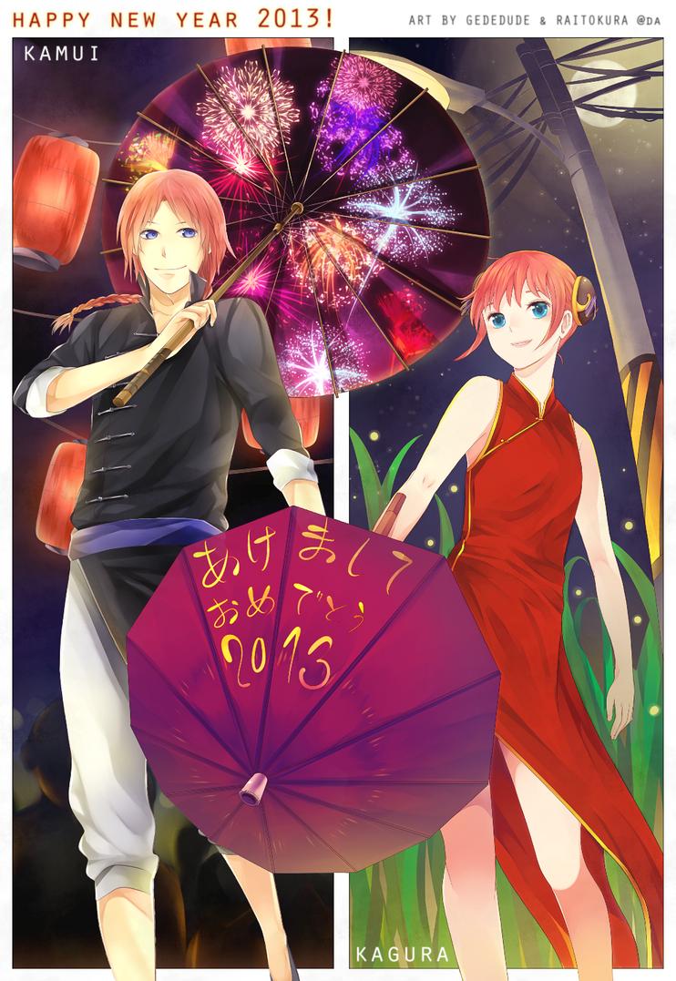 Collab: HAPPY NEW YEAR 2013 by raitokura