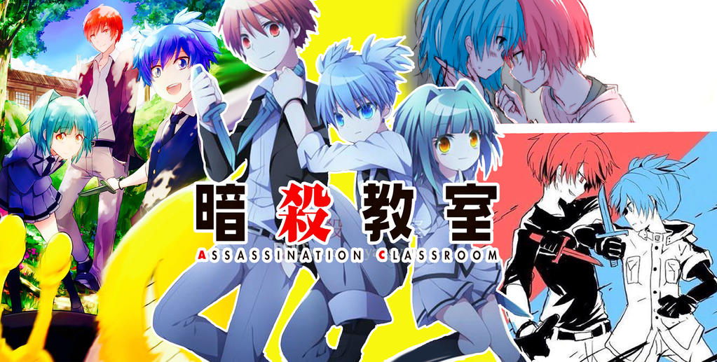 Banner-Assasination Classroom by Monsethehedgehog