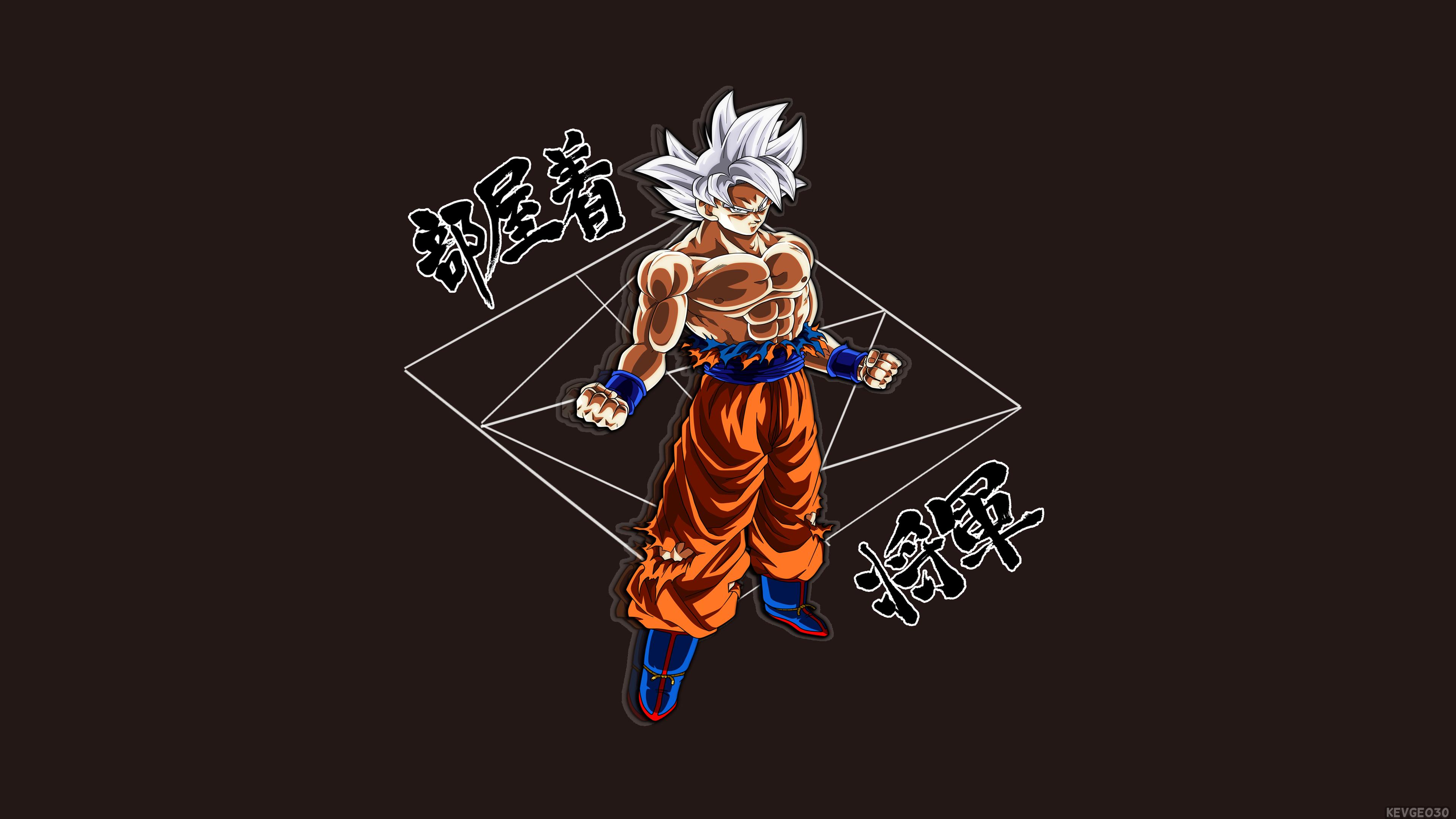 Goku Ultra Instinct Wallpaper 4k By Kevgeo30 By Kevinblazertm On
