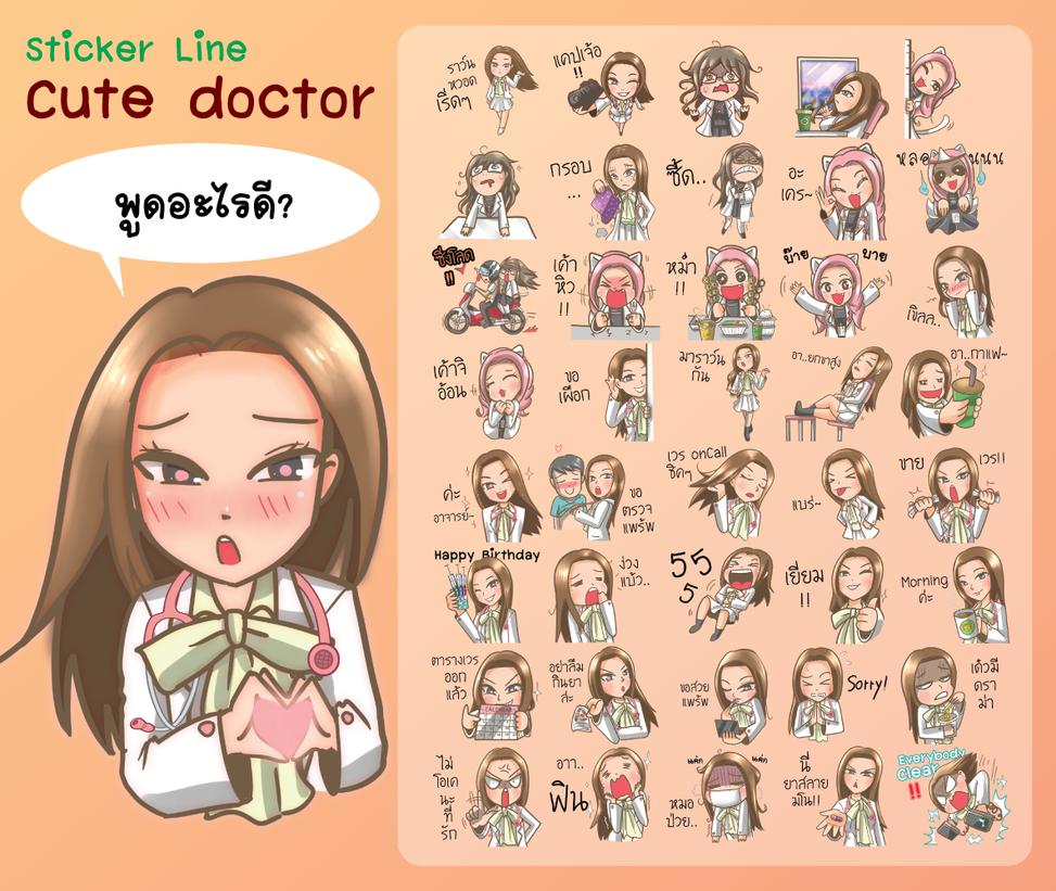 Sticker line Cute Doctor !! by Berkey