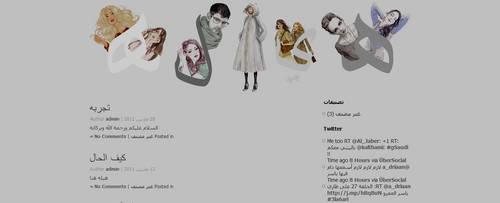 hailah interface by misshailah