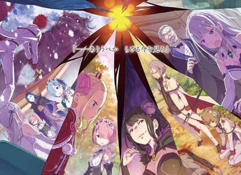 Re Zero in arc 4 the dead end timelines