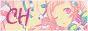 ✘Confirmación✘ Ciudad Sekai Hinobanari 88x31_cb_by_hirasawamio-d5bdr7k