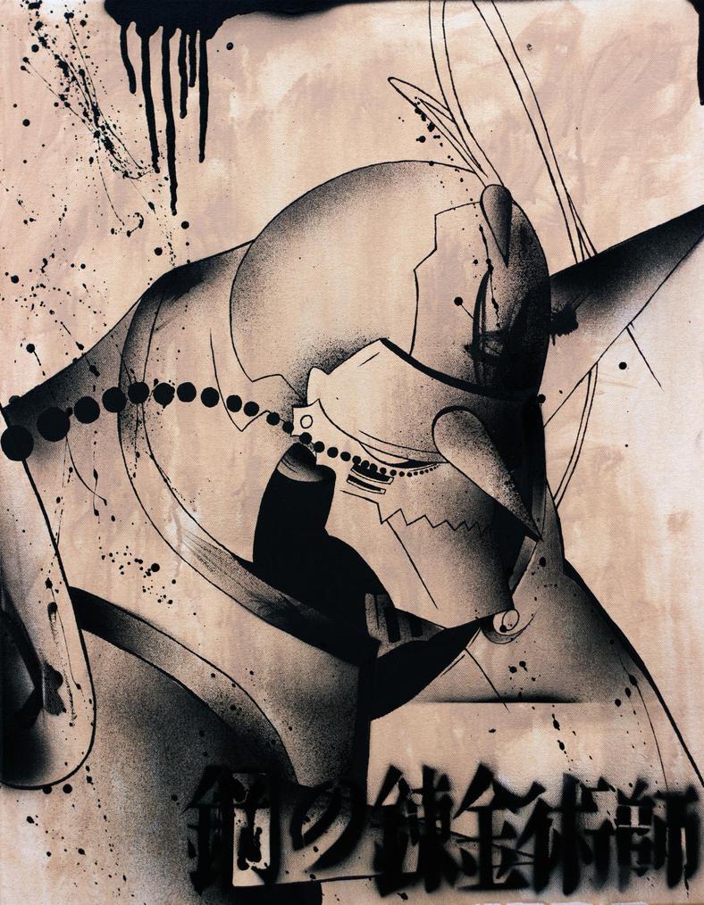 Alphonse by DJ-Chuck-1