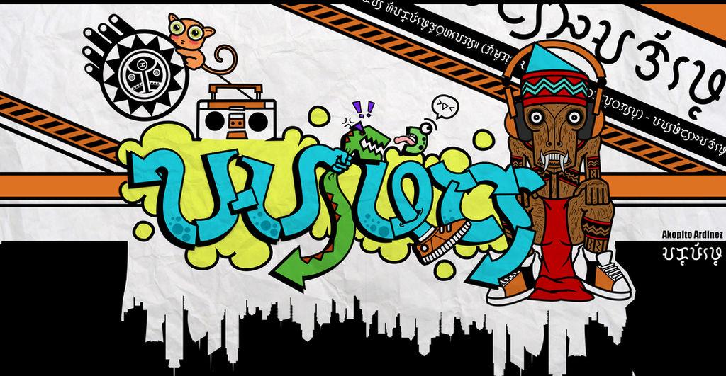 Payter x Anito (Digital Graffiti 1) by Akopito