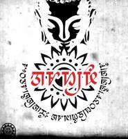 Namaste by Akopito