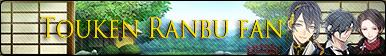 Touken Ranbu Fan Button