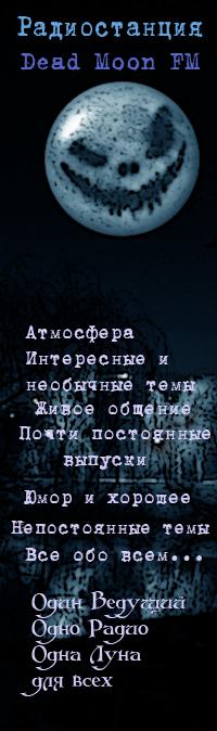 VKontakte Dead Moon FM cover by Sicilium