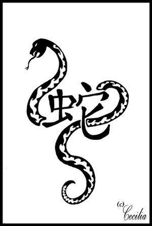 snake tattoo by designtheskinyourin on deviantart. Black Bedroom Furniture Sets. Home Design Ideas