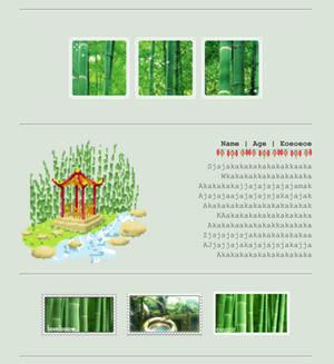 Bamboo Custombox
