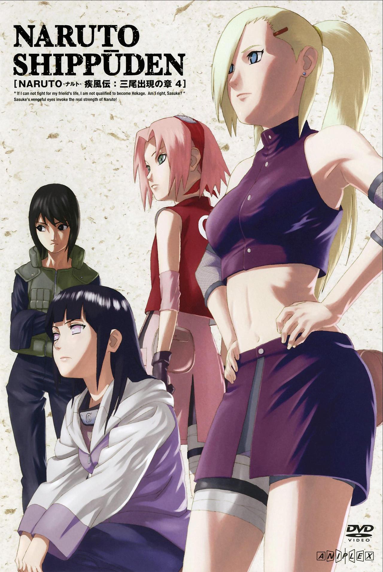 Naruto Girls By Sashun