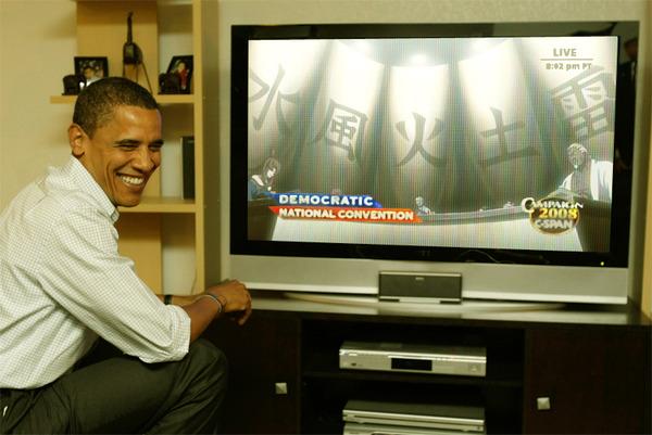 الانمي ناروتو هي سبب نجاح اوباما في الرئاسة obama_is_watching_th