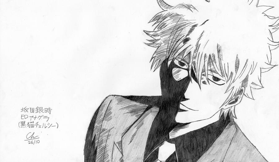 Gintama - Gintoki ver. ED Anagura by KikueShino