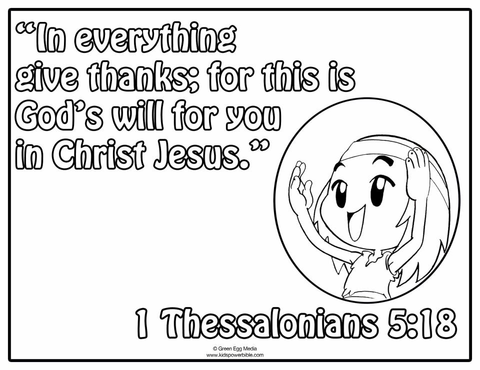 Power Bible Coloring: 1 Thessalonians 5:18 by TeamGreenEgg
