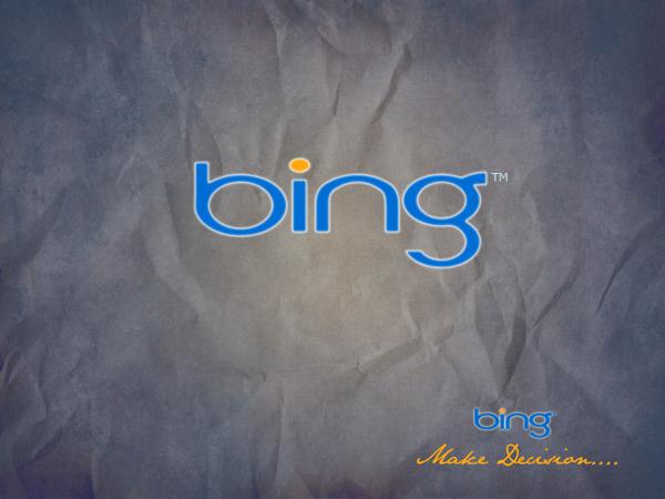 Bing.com Wallpaper4 by Rahul964