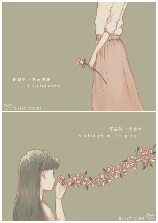 I wanted a rose, you brought me the spring by lily-azalea