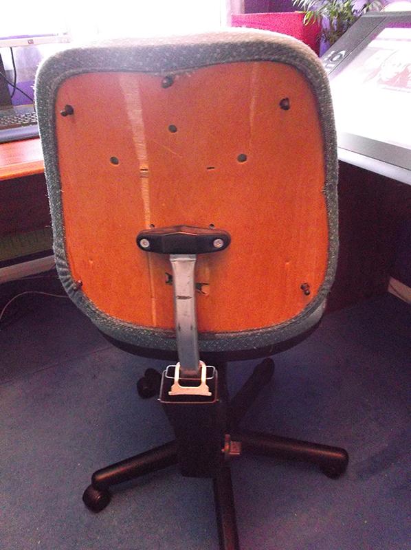 Office Chair Back 800 by kaokatt
