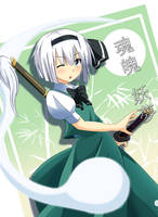 Youmu by armenci