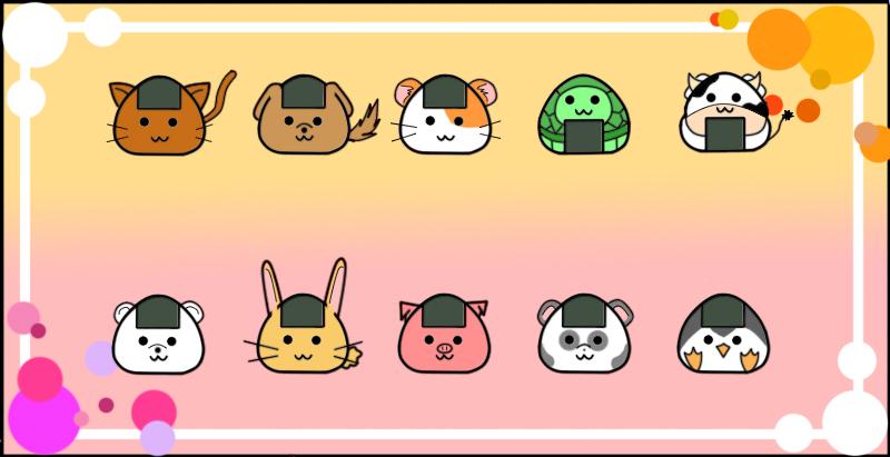 Onigiri- Animal styled by Kawaiidelicious-club