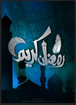 Ramadan Kareem - Poster