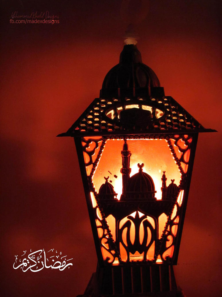 ramadan kareem by madexdesigns on deviantart
