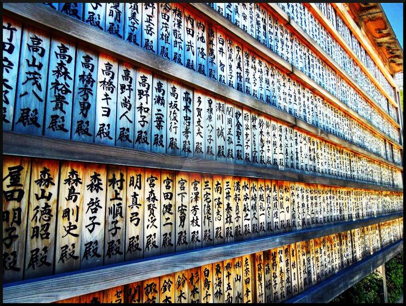 Near Zojoji Temple by plunderer01