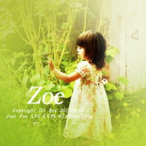 ZoeLXY's Profile Picture
