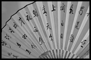 .:. Japanese Fan .:. by cruz-masquerade