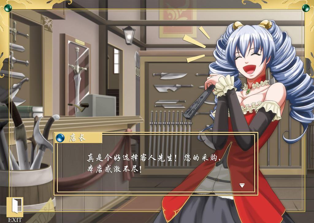 Visual Novel Sample by toukairin