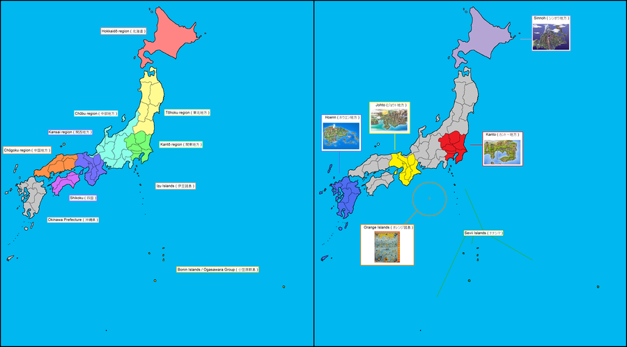 Regions of japan and pokemon by clampfan101 on deviantart regions of japan and pokemon by clampfan101 sciox Choice Image