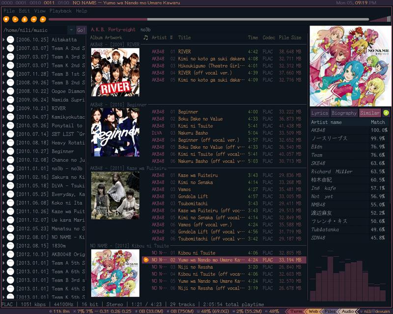 DeaDBeeF - Linux Audio Player by da-nili