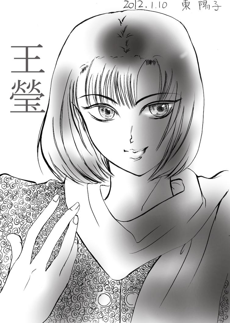 Yoko Higashi : Wang_Ying 4 by Yoko-Higashi