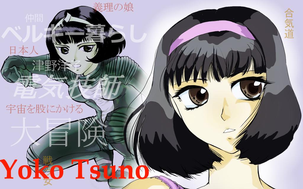 Yoko Tsuno Sweet by Yoko Higashi by Yoko-Higashi