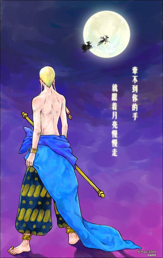 enel by shu-zhang