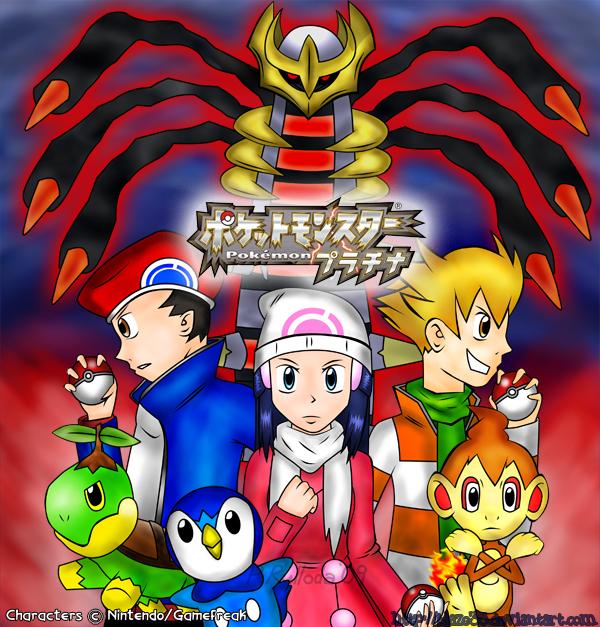 Giratina Platinum: Pokemon Platinum By Blaze35 On DeviantArt