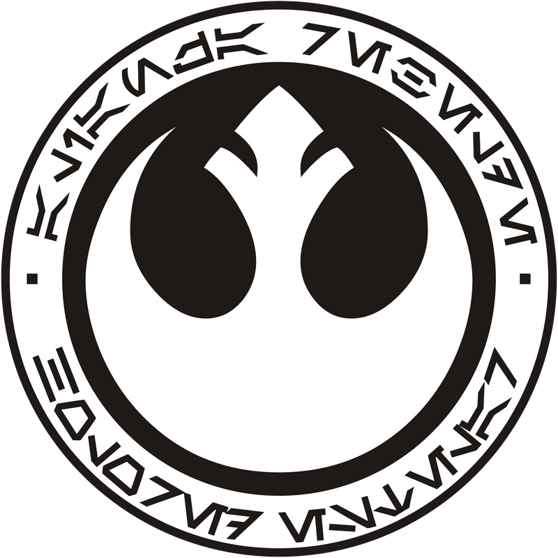 Rebel alliance logo holored estelar rebel alliance