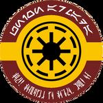 HoloRed Estelar - Union Armada logo