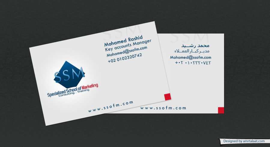 SSM Card by amrtalaat