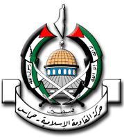 Hamas by Realt