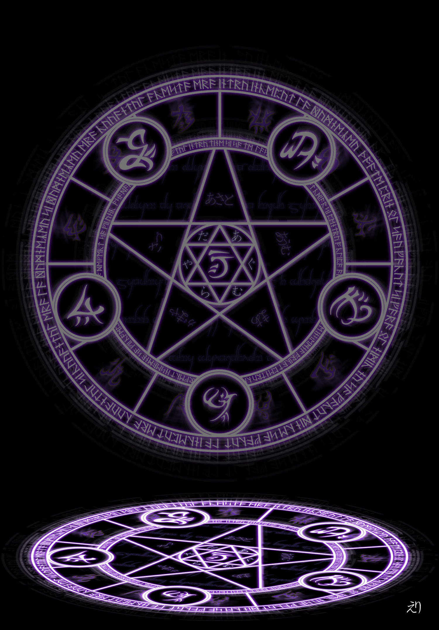 Magic circle by Arry4eternity on DeviantArt