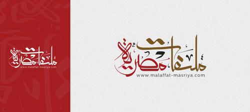 Malafat Masriya - Calligraphy