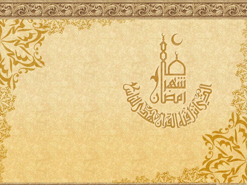 Islamic Wallpaper 2: Ramadan by t4m3r