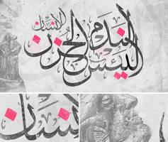 Al-insan:e: by t4m3r
