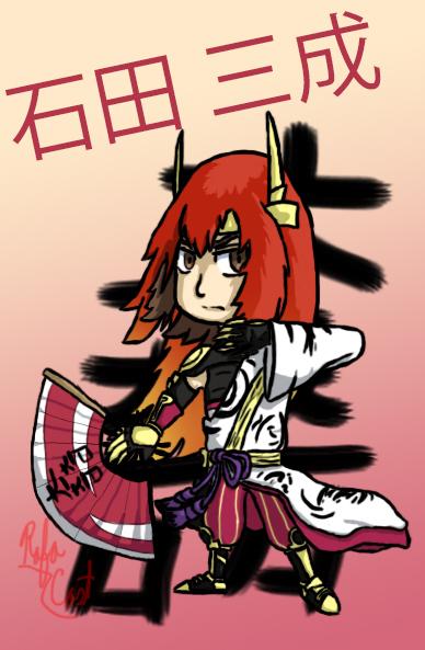 Mitsunari Ishida by fenixcast