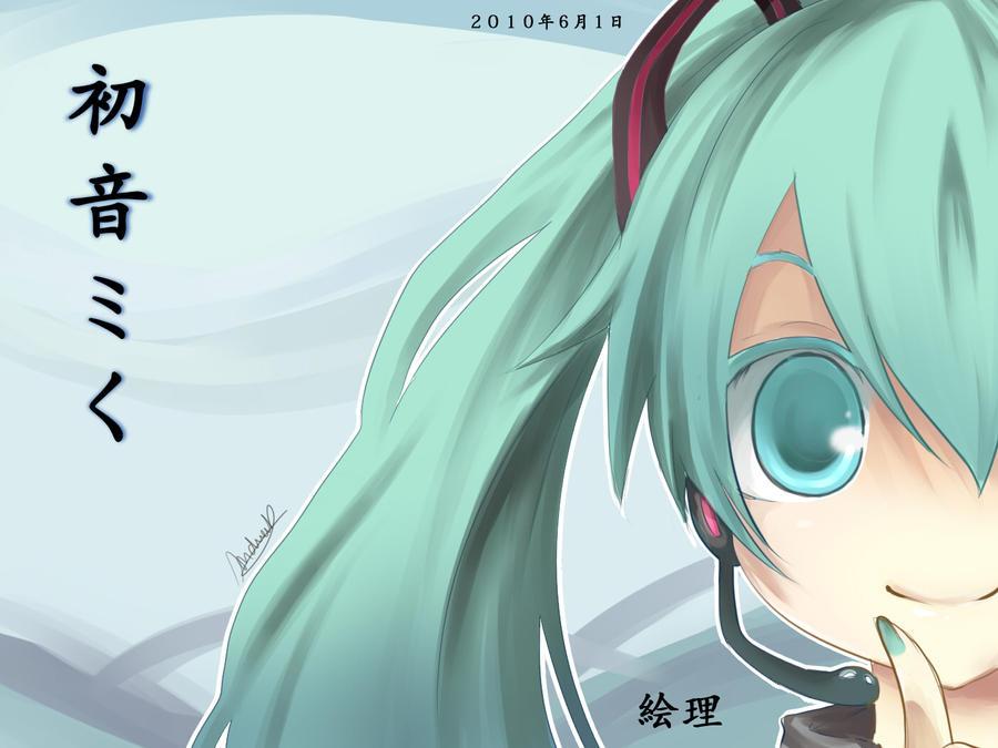 Chibi Hatsune Miku by allenerie on DeviantArt Hatsune Miku Chibi Wallpaper