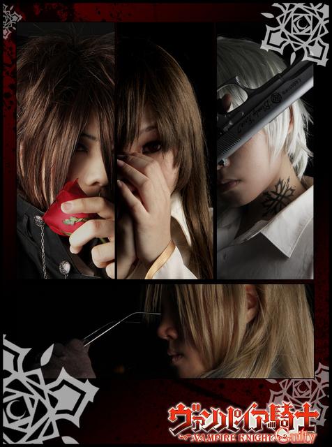 VK: The cast by yyumii
