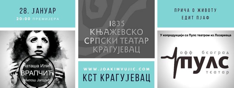 Poster by Strujajoe
